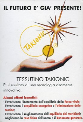 Tessuto Takionic 12,5x6,5 cm.
