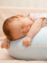 Cuscini per Bambino