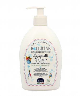 Lavapiatti Delicato - Bollicine