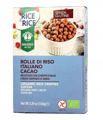 """Cereali Bolle di Riso Italiano al Cacao """"Rice & Rice"""" - Senza Glutine"""