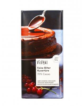 Cioccolato Fondente 70% Cacao in Blocco