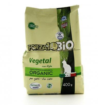 Crocchette Vegetali con Alghe per Gatti
