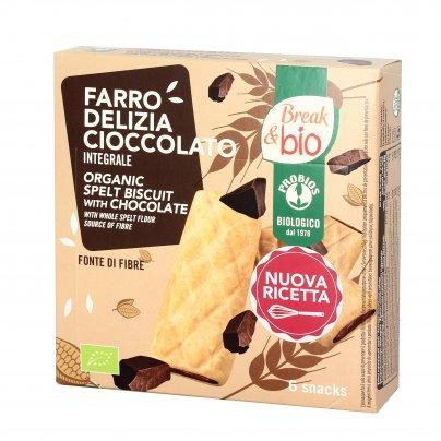 """Snack Farro Delizia al Cioccolato """"Break & Bio"""""""