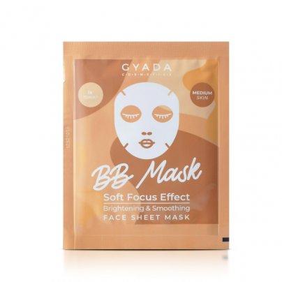 """Maschera Viso in Tessuto con BB Crema """"BB Mask"""" - Pelle Medio-Scura"""