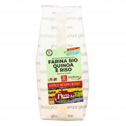 Farina Integrale di Quinoa Bio - Senza Glutine