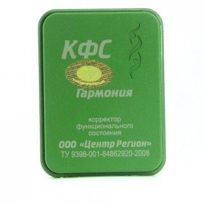 Piastra di Kolzov - Armonia (Serie Verde)