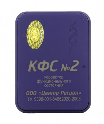 Piastra di Kolzov - N°2 - Depurativa (Serie Blu)
