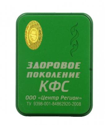 Piastra di Kolzov - Generazioni Future (Serie Verde)
