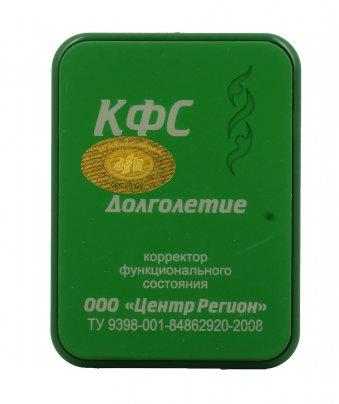 Piastra di Kolzov - Longevità (Serie Verde)