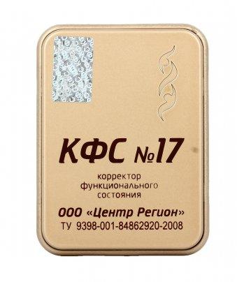 Piastra di Kolzov - N°17 - Subconscio e Rinascita (Serie Gold)