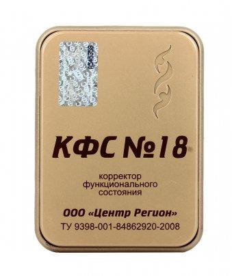 Piastra di Kolzov - N°18 - Purificazione Corpo Eterico e Sincronizzazione (Serie Gold)