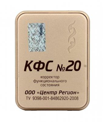 Piastra di Kolzov - N°20 - Liberazione da Entità Astrali e Ripristino DNA (Serie Gold)