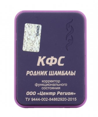 Piastra di Kolzov - Sorgente di Shambhala