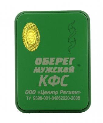 Piastra di Kolzov - Carisma (Serie Verde) Uomo