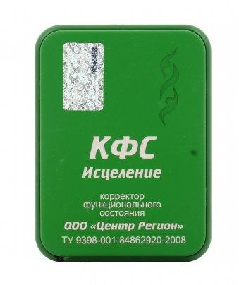 Piastra di Kolzov - Guarigione N°1