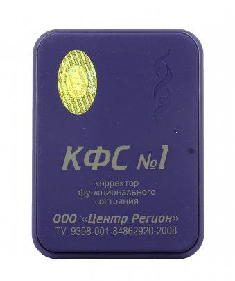 Piastra di Kolzov - N°1 - Antiparassitaria (Serie Blu)