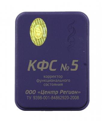 Piastra di Kolzov - N°5 - Riabilitazione e Antidipendenze (Serie Blu)