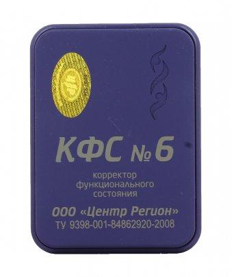 Piastra di Kolzov - N°6 - Purificazione Pelle (Serie Blu)