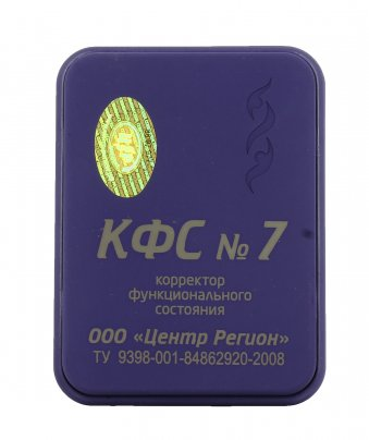 Piastra di Kolzov - N°7 - Energizzazione Pelle (Serie Blu)