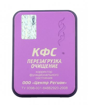 Piastra di Kolzov - Rinascita Completamento