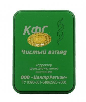 Piastra di Kolzov - Vista e Visione Perfetta (Serie Verde) N°1