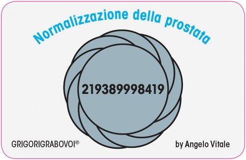 Tessera Radionica 30 - Normalizzazione della Prostata