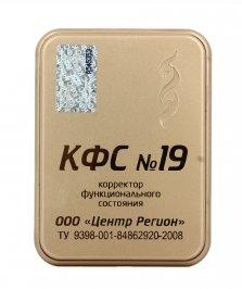 Piastra di Kolzov - N°19 - Antitabacco (Serie Gold)