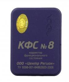 Piastra di Kolzov - N°8 -Pineale e Rigenerazione Notturna (Serie Blu)