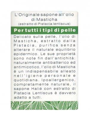 Sapone Naturale Con Estratto Di Pistacia Lentiscus