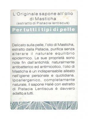 Sapone Naturale con Estratto di Pistacia Lentiscus e Fragranza Mar Egeo