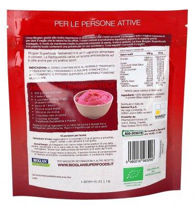 Barbabietola in Polvere - BIOGLAN SUPERFOODS - Retro