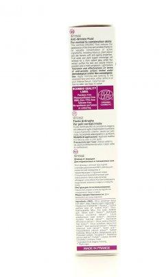 Fluido Anti-Rughe per Pelli Normali e Miste - Fluide Anti-Rides