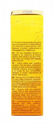 Crema Solare Protezione Media - Spf15