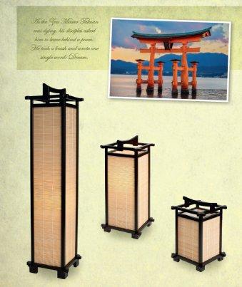 Lampada Giapponese - Nara Walnut Bamboo