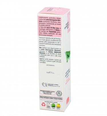 Lozione Addolcente Idratante - Pelle Secca e Disidratata 2