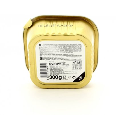Pate' all'Agnello per Cani Adulti 300 g.
