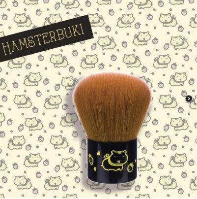 I Nevebuki - Hamsterbuki