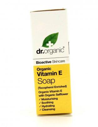 Sapone Organico con Vitamina E