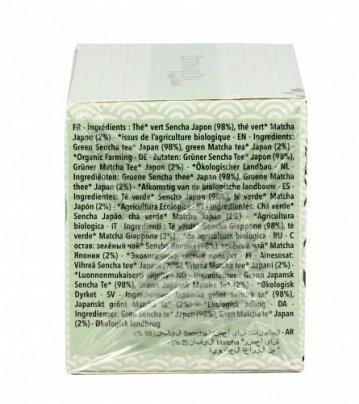 Tè Verde Sencha e Matcha Giapponese